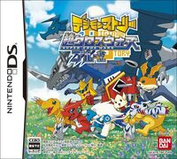 Digimon story super xros wars blue boxart