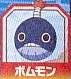 Bommon (2010 anime) t