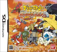 Digimon story super xros wars red boxart