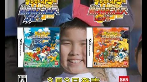 DS「デジモンストーリー超クロスウォーズブルー&レッド」CM(実写編)