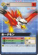 Da-074 Hawkmon