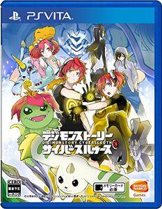 Digimon Story Cyber Sleuth (NTSC-J)