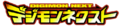 Digimonnext logo