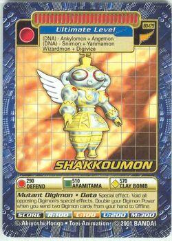 Shakkoumon Bo-179 (DB)
