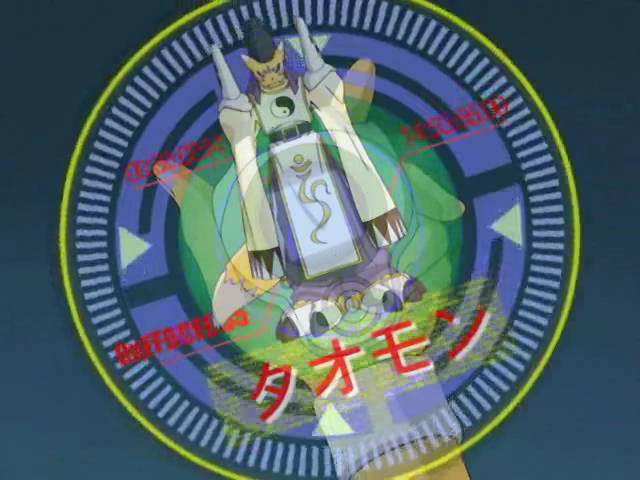 digimon tamers taomon - photo #12