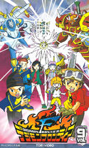List of Digimon Frontier episodes DVD 09
