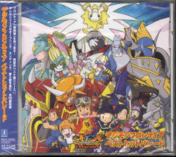 digimon frontier movie ost