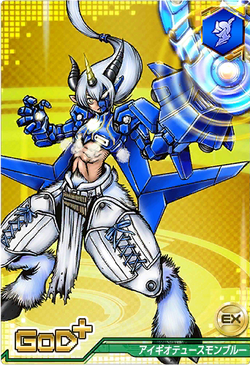 Aegiochusmon Blue 6-442 (DCr)