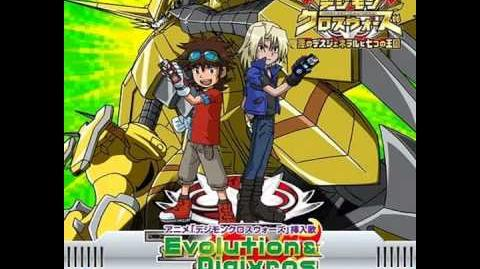 Evolution & DigiXros Ver. Taiki - Translated English and Spanish