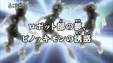 List of Digimon Fusion episodes 57