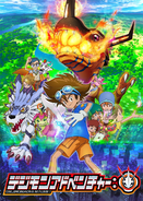 Digimon Adventure Psi (Poster 01)