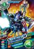 MetalGreymon (+ Cyber Launcher) D5-25 (SDT)