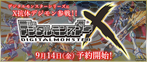 Digimon master X