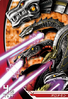 Orochimon 1-069 (DJ)