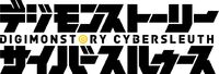 Digimon Story Cyber Sleuth Logo