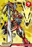 KaiserGreymon Crusader card
