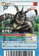 BlackGabumon2