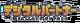 Digitalpartner logo