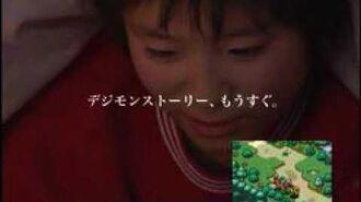 デジモンストーリー サンバースト&ムーンライト CM2