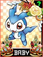 DemiVeemon Collectors Themed Baby Card