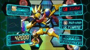 Entermon (Appli Monsters)