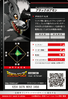 BlackGabumon 2-004 B (DJ)
