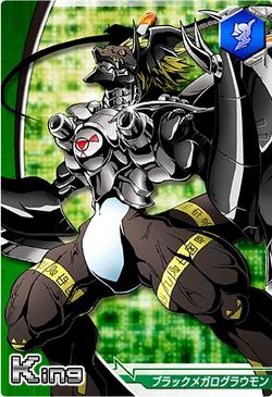 BlackMegaloGrowmon 6-221 (DCr)