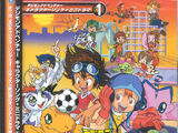Digimon Adventure: Character Song + Mini Drama 1