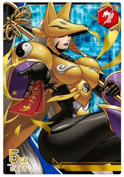 Sakuyamon 3-014 (DCr)