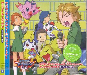 Digimon Adventure 02- Best Partner Original Karaoke~Duets~