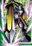 Knightmon 1-041 (DJ)