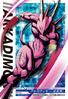 Arkadimon (Child) 3-055 (DJ)