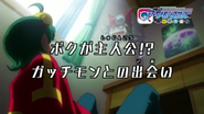Episodio 26 Digimon Universe Appli Monsters avance JP