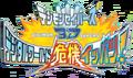 OVA 2 logo