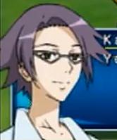 Tsukasa Kagura icon