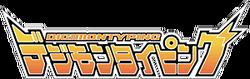 Digimontyping logo