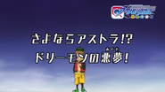 Episodio 20 Digimon Universe Appli Monsters avance JP
