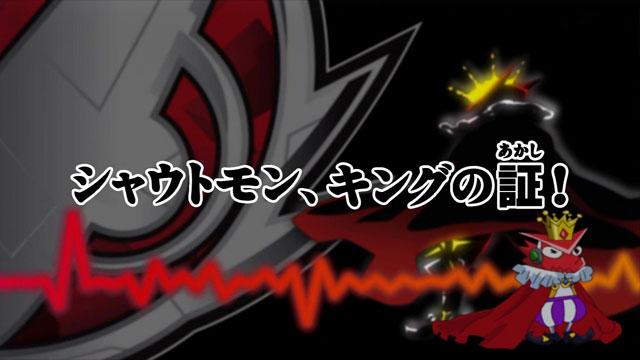 Shoutmon - Bogus King Or The Real Thing? | DigimonWiki