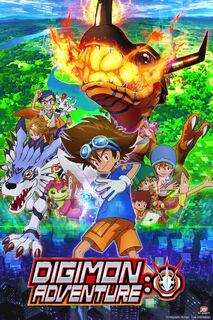 Digimon Adventure2020