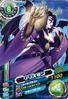 Lilithmon D2-34 (SDT)