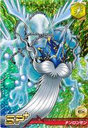 Qinglongmon Crusader card5