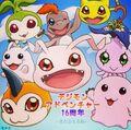 .028 Digimons & Zachary 28.jpg