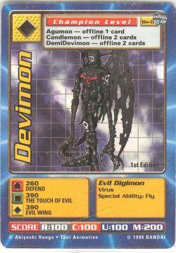 Devimon Bo-02 (DB)