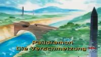 Adventure 02 - 26 - Deutsch