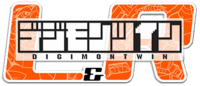 Digimontwin logo