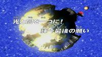 Frontier - 48 - Japanisch