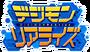 Rearise logo