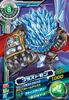 Blastmon D6-31 (SDT)