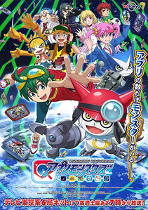 Digimon Universe - Appli Monsters Promotional Poster 2