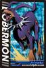 Dobermon 3-060 (DJ)